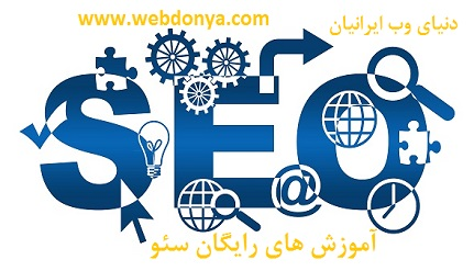 SEO Text Various Shapes Blue