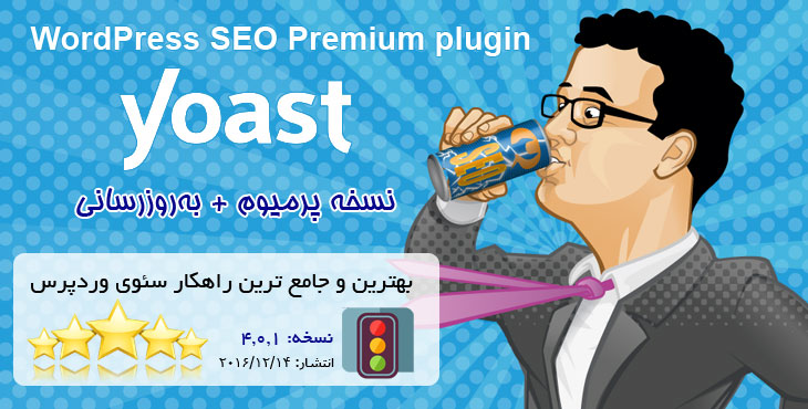 cover-3-jpg-pagespeed-ce-5zficx6eqm