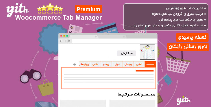 cover-4-jpg-pagespeed-ce-ormmvs1q5